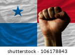 complete national flag of... | Shutterstock . vector #106178843
