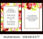 romantic invitation. wedding ... | Shutterstock . vector #1061813177