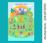 amusement park  theme park ... | Shutterstock .eps vector #1061873093