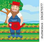 man watering a carrot in the... | Shutterstock . vector #1061875577