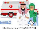 medical concept. detailed... | Shutterstock .eps vector #1061876783