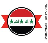 iraq flag in glossy round... | Shutterstock .eps vector #1061972987