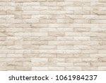 Cream And White Brick Wall...