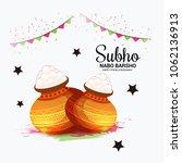 vector illustration of a... | Shutterstock .eps vector #1062136913