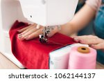 close up of sewing machine.... | Shutterstock . vector #1062144137