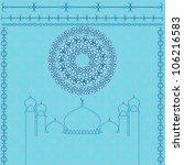 blue islamic background. | Shutterstock .eps vector #106216583