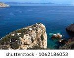 donousa   the clear sea ...   Shutterstock . vector #1062186053