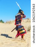 Small photo of Man in samurai armour with sword. Original Character