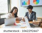 asian business people meeting... | Shutterstock . vector #1062292667