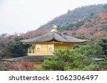 Stock photo the golden pavilion at kinkakuji temple in kyoto japan 1062306497