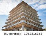 buddhist temple in niagara... | Shutterstock . vector #1062316163