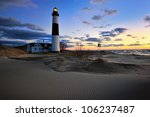 Big Sable Point Lighthouse...