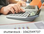 close up businessman hand are...   Shutterstock . vector #1062549737