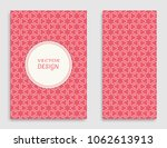 greeting card or invitation... | Shutterstock .eps vector #1062613913