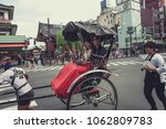tokyo japan   sep 12 2015  ... | Shutterstock . vector #1062809783