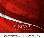 vector illustration 19 mayis... | Shutterstock .eps vector #1062960197