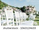 setup wedding ceremony | Shutterstock . vector #1063124633