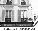 vintage parisian street   Shutterstock . vector #1063136513