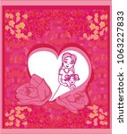 happy mothers day card | Shutterstock . vector #1063227833