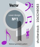 covers templates set with... | Shutterstock .eps vector #1063248083