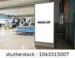 mock up large blank vertical...   Shutterstock . vector #1063315007