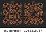 laser cutting set. woodcut... | Shutterstock .eps vector #1063315757