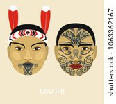 native people. maori. the... | Shutterstock .eps vector #1063362167