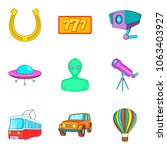 inspection icons set. cartoon... | Shutterstock .eps vector #1063403927