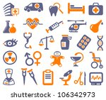 health care icons | Shutterstock .eps vector #106342973