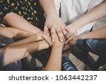 team work concept. business... | Shutterstock . vector #1063442237