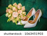 women's wedding shoes and... | Shutterstock . vector #1063451903