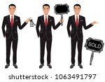 real estate agent in three... | Shutterstock .eps vector #1063491797