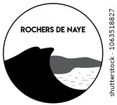 the rochers de naye are a...   Shutterstock .eps vector #1063518827