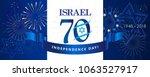 Israel 70 Anniversary ...