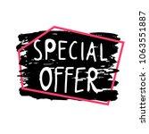 handdrawn brush stroke sale... | Shutterstock .eps vector #1063551887