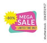 special sale banner  discount... | Shutterstock .eps vector #1063551917