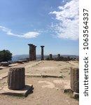assos ancient ruins | Shutterstock . vector #1063564337