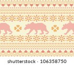 Summer sale. Seamless knitted pattern with bears - stock vector