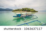 a tourist boat on the...   Shutterstock . vector #1063637117