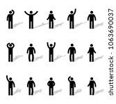 set of stick figures  black... | Shutterstock . vector #1063690037