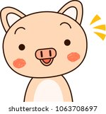 pig expression notice   Shutterstock .eps vector #1063708697