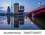 skyline of tokyo city by the... | Shutterstock . vector #1063716407