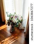 wedding flower ceremony | Shutterstock . vector #1063867277