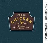 premium fresh chicken meat... | Shutterstock .eps vector #1063892717