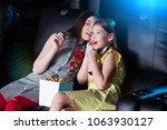 surprised two smiling teen... | Shutterstock . vector #1063930127