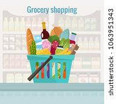 grocery in a shopping basket.... | Shutterstock .eps vector #1063951343