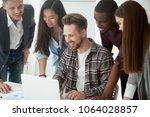 happy smiling multi ethnic... | Shutterstock . vector #1064028857