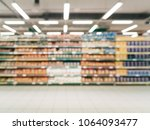 blurred colorful supermarket... | Shutterstock . vector #1064093477