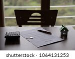 real estate contract ... | Shutterstock . vector #1064131253