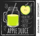 smoothie or milkshake in jars... | Shutterstock .eps vector #1064133647